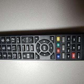 ユニテク テレビ用リモコン・RC-022