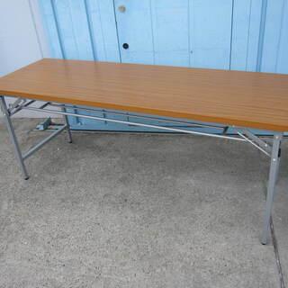 折りたたみテーブル 木目 1800x600