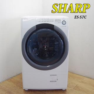 配達設置無料!美品 2018年製 ドラム式洗濯乾燥機 7.0kg...