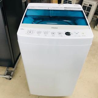 Haier ハイアール 17年式 4.5kg 洗濯機 JW-C45A