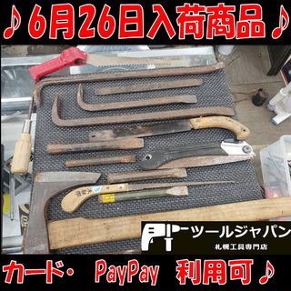 ノコギリ バール 斧 など♪ハンドツール 手工具 カード Pya...