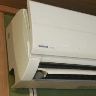 エアコンの取り付け、移設工事 格安で!