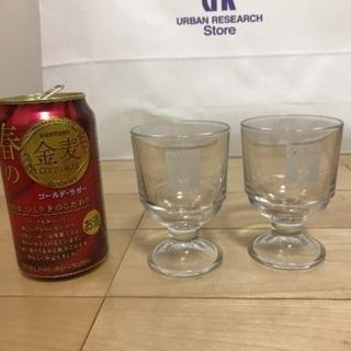 133、昭和レトロなワイングラス(MERCIAN)2個 - 岡山市