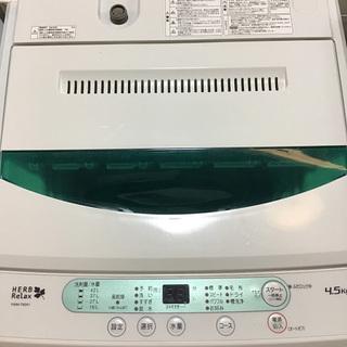 【送料無料・設置無料サービス有り】洗濯機 2018年製 HERB...