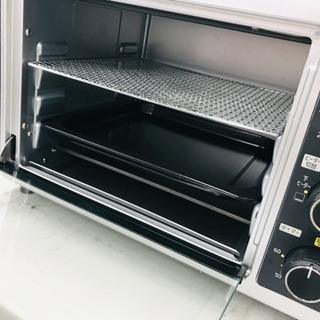 アイリスオーヤマ 未使用品 14年式 オーブン FVC-D15A