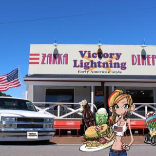 島田市のアメリカンなバーガー屋さん