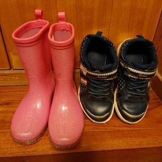 雨靴とくつの画像