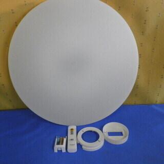 アイリスオーヤマ LED シーリングライト 調光タイプ ~6畳 ...