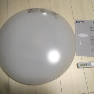 ニトリ LEDシーリングライト 6畳