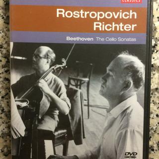 ロストロポーヴィチ & リヒテル (クラシック音楽DVD)