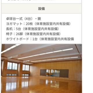 北九州パレス ベリーダンス