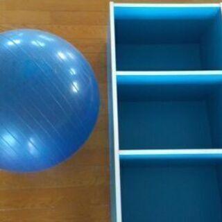 【青いカラーボックス1個のおまけ付き】青色のバランスボール 50cm
