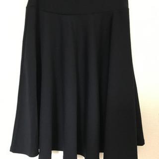 紺スカート【美品】