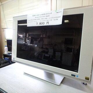 パソコン 一体型☆SONY VGC-LV50DB 24インチ☆N...