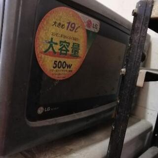 【ジャンク】LGの電子レンジと冷蔵庫