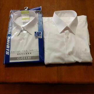 メンズ SCHOOL ワイシャツ 長袖 2枚セット