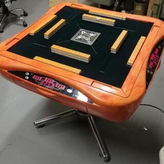 全自動麻雀卓 アモスアルティマ 椅子 サイドテーブル