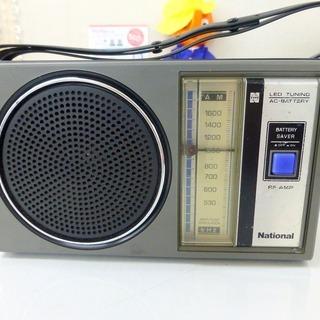 ナショナル 高感度AMラジオR-U3 中古