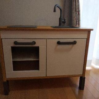 【交渉中】IKEA おままごとキッチン