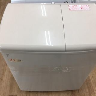安心の半年間返金保証!HITACHIの2槽式洗濯機です!