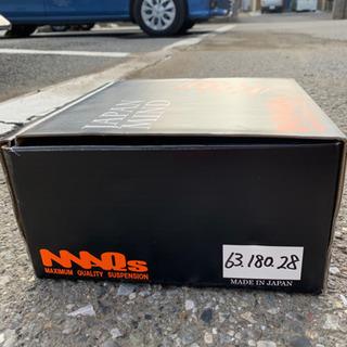MAQS 直巻きスプリング ID62.63 自由長180 バネレ...