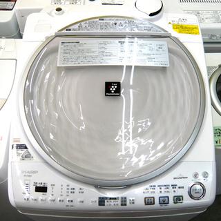 札幌 8.0Kg 乾燥4.5Kg 2011年製 洗濯乾燥機 シャ...