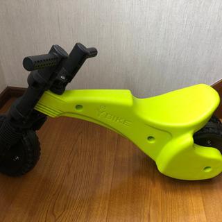 Yバイク バランスバイク(美品)