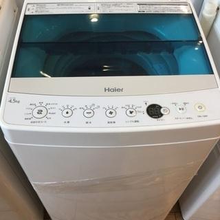 【安心6カ月保証付】Haier 全自動洗濯機 JW-C45A 2...
