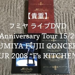 【貴重」フミヤ「Anniversary Tour/ F's KI...