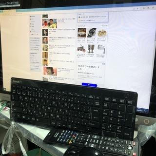 パソコン TVも視聴OK Officeも付属 東芝 dynabo...