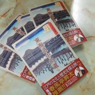 【講座】 熊本市民を対象とした「江戸時代の食文化」の紹介。