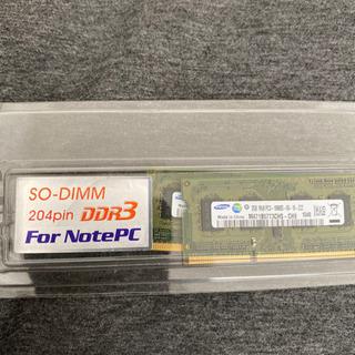ノートPC用 メインメモリ ddr3 2GB×2