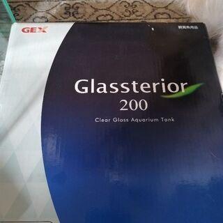 水槽 グラステリア200 テトラledライト - 札幌市