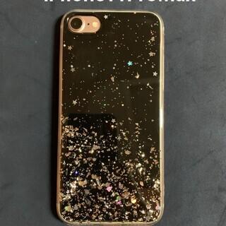 【新品】iPhone11ケース/iPhone11Pro/i…