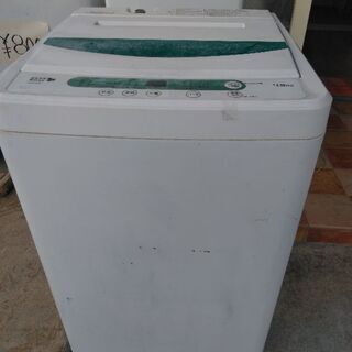 ヤマダ電機洗濯機4.5キロ別館倉庫場所浦添市安波茶で保管