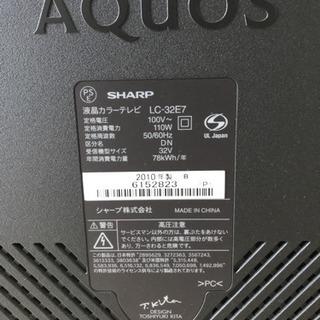 【値下げ】SHARP 32インチの液晶テレビ - 家電