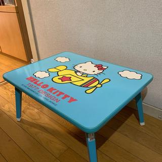 ハローキティ折り畳みテーブル