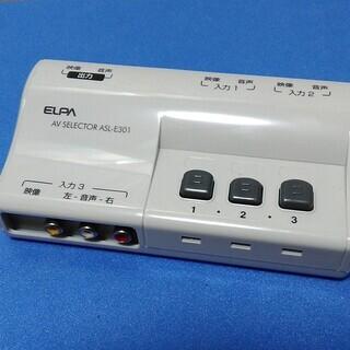 AVセレクター  ELPA 製 中古