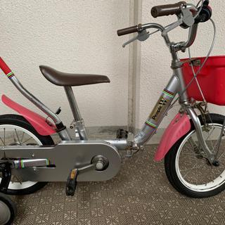 People 子供用幼児用自転車