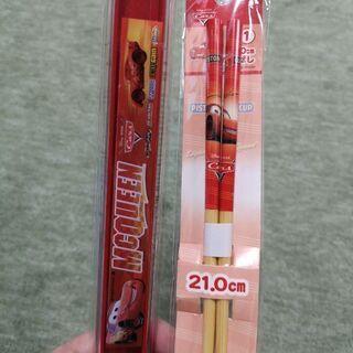 スプーン・フォーク・箸・箸ケース - 生活雑貨