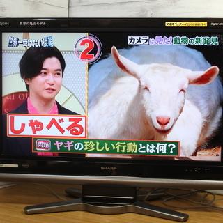SHARP AQUOS 32型液晶テレビ LC-32DS3…