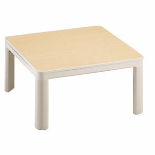 カジュアルコタツテーブル 60×60 お譲りします