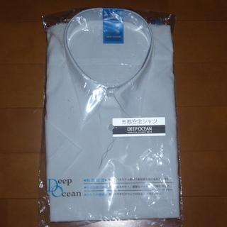 ワイシャツ半袖2枚、長袖2枚(首回り43cm)
