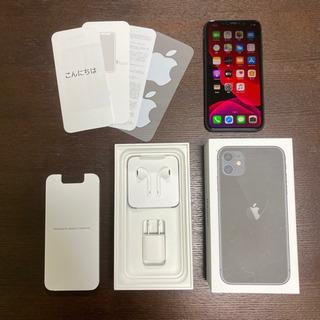 未使用★完品 iPhone 11 ブラック 64 GB S…