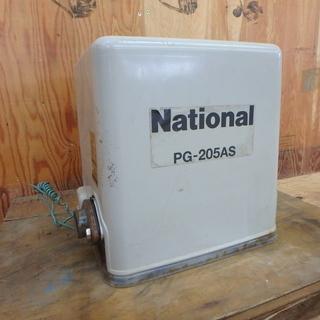 ナショナル コンパクトポンプ PG-205AS 動作未確認 吸上...
