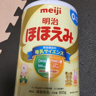 粉ミルク ほほえみ缶800g+おまけ