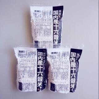 種商 国内産十六穀米 業務用 500g×3