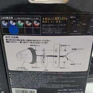 24V LEDマーカーランプ & ダウンライト