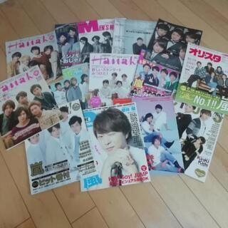 【嵐】雑誌 14冊セット📚 ☆値下げしました☆