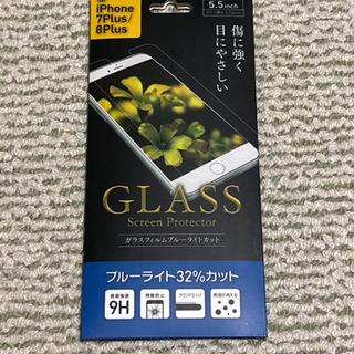 iPhone7.8plus ガラスフィルム